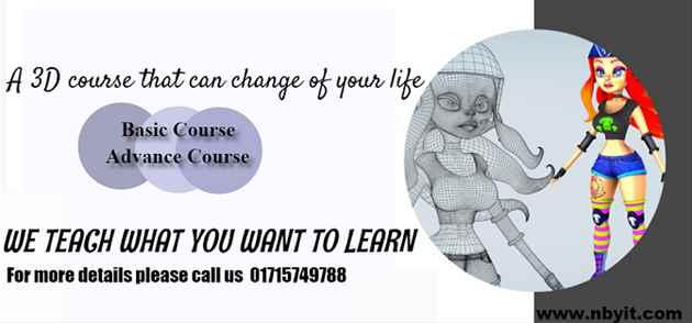 3Ds Max training institute Dhaka