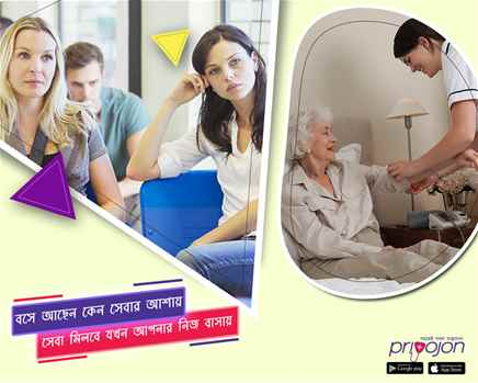 Family Home Health Care Agency in Dhaka