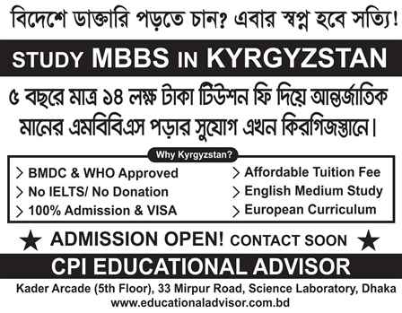 STUDY MBBS IN KYRGYZSTAN RUSSIA