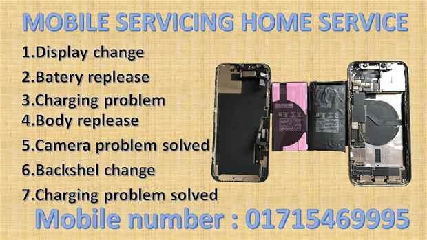Mobile phone servicing center